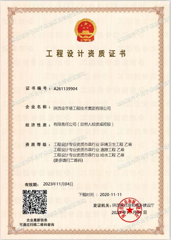 杭州建筑设计资质加盟,杭州建筑资质加盟